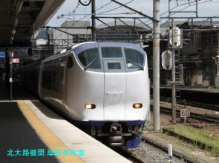 京都駅にさりげなく 7