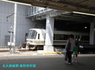 京都駅にさりげなく 9