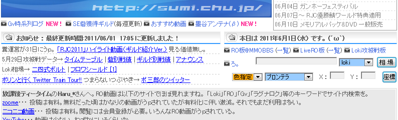 20110601-1.png