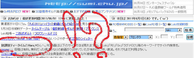 20110601-2.png