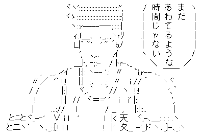 20110612.png