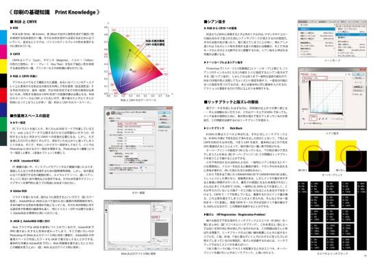 ISBN978-4-8373-0802-7__018-019.jpg
