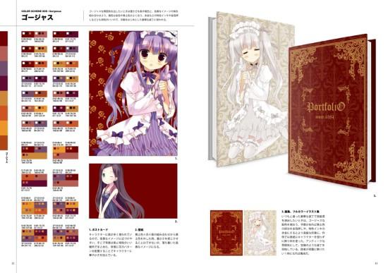 ISBN978-4-8373-0802-7__032-033.jpg