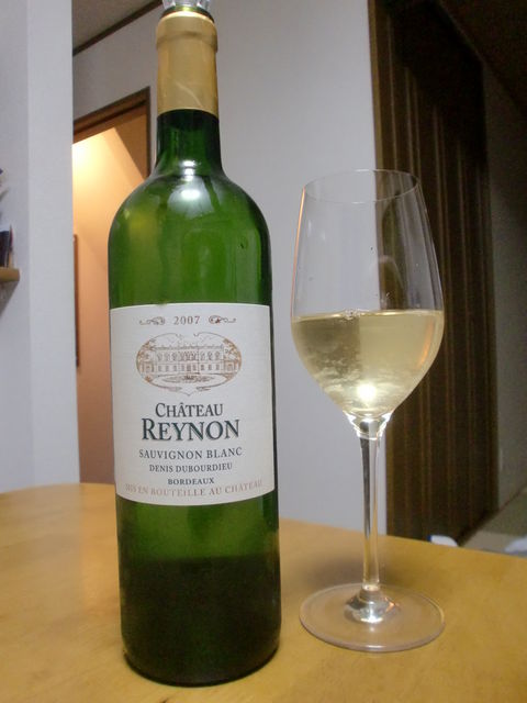 Chateau reynon 2007 for Chateau reynon