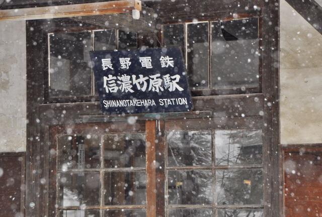 110211takehara-t1_1.jpg
