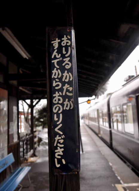 110211takeharaA1_2.jpg