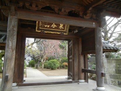 大圓寺山門