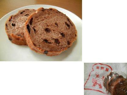 草津みやげ・浅野屋のパン