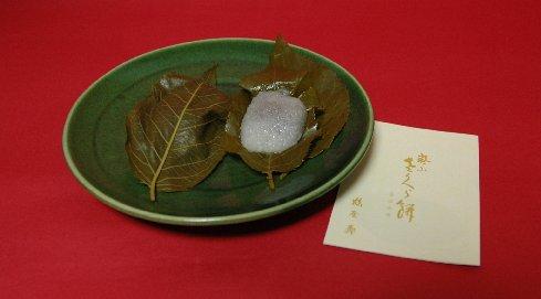 3嵐山桜餅