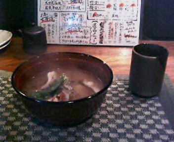 〆のホウボウの味噌汁