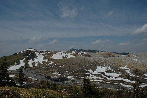 白根山・横手山を望む