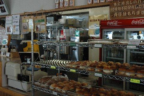 横手山頂のパン屋さん