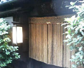 縄暖簾の店
