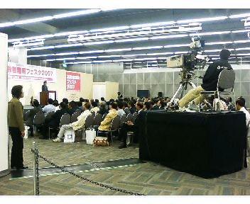 特別講演:椎名誠/海外から学ぶ高齢化社会
