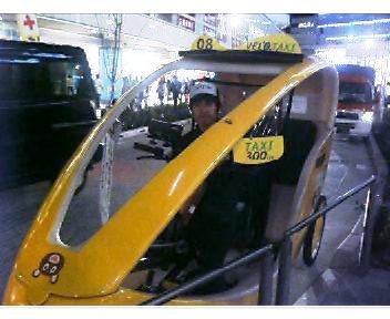 広場前のチャリンコ・タクシー