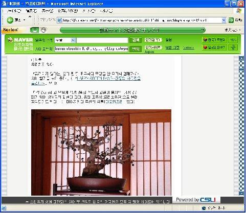 韓国語訳・飯山満通信-3