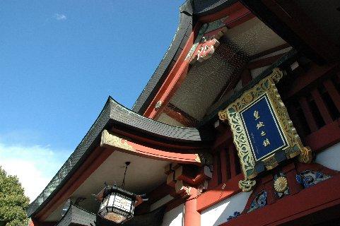 山王日枝神社・神門