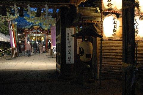 氷川神社大祓式2