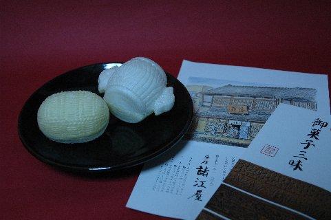 打出の小槌と米俵