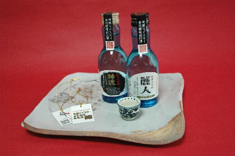 地酒マイスター責任醸造認証酒2種