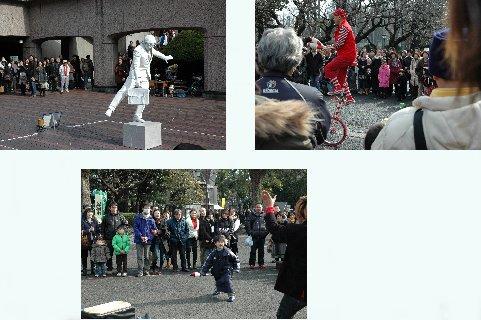 上野公園での大道芸人