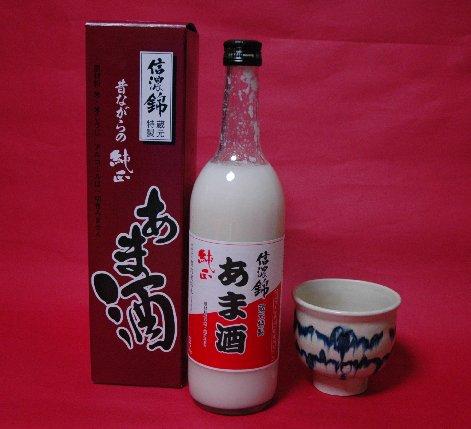 信濃錦蔵元特製 昔ながらの純正 あま酒