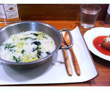 京野菜のリゾットとコロッケ