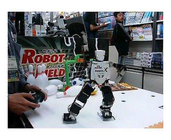 ロボットを動かしてもらう