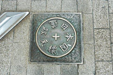 日本橋基点