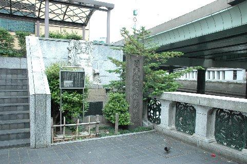 日本橋魚河岸跡