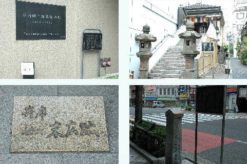 人形町界隈の碑