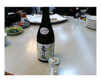 主賓持込の日本酒
