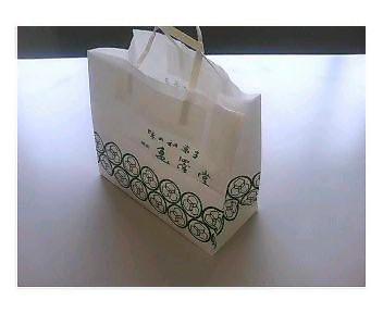 神田亀澤堂の袋