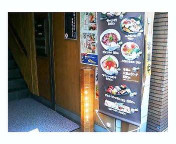 魚がし日本一の一階入口