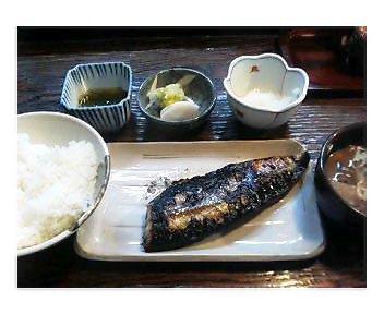 塩焼き魚定食