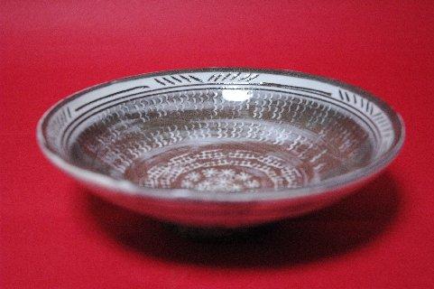 三島平茶碗・正面