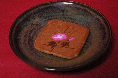 松崎煎餅on飴釉皿