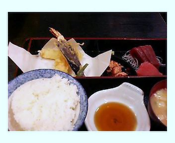 冨水定食(てんぷら)]