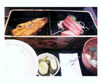 冨水定食(うなぎ)