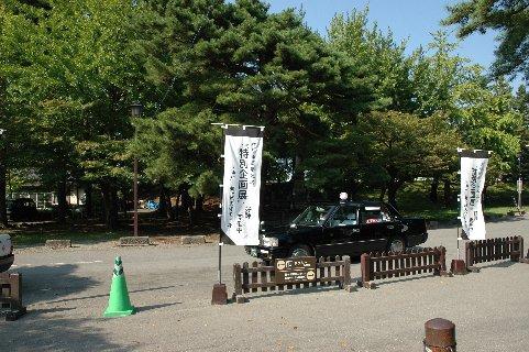 会津若松→鶴ケ城