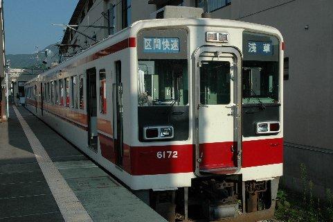 会津田島→川治湯元