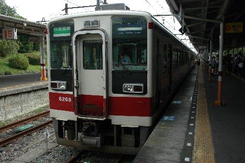 下今市→東武日光