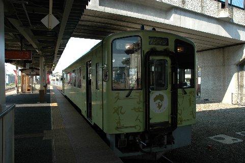 西若松から会津田島へ