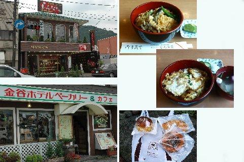 東武日光駅前で昼食