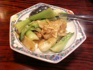 薄揚と青菜炒め