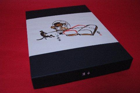 足平の蒲鉾・箱