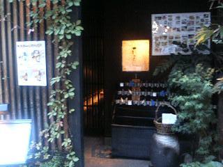 花かぐら玄関