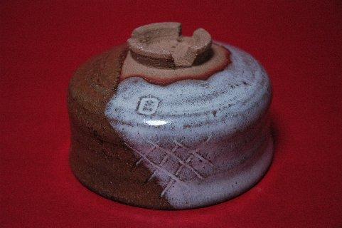 高取焼写し茶碗・高台