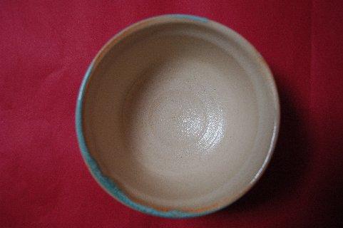 仁清茶碗の写し・見込み