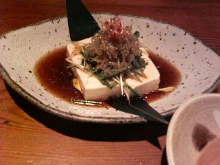じゃこ豆腐